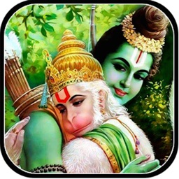 Hanuman Chalisa Audio & Text