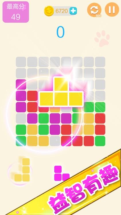 方块消消乐 - 方块经典消除(单机游戏)