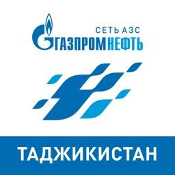 АЗС «Газпромнефть» Таджикистан