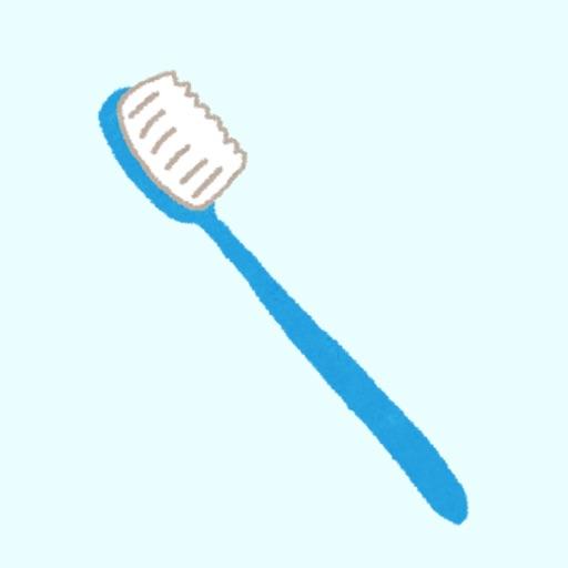 歯ブラシの替え時