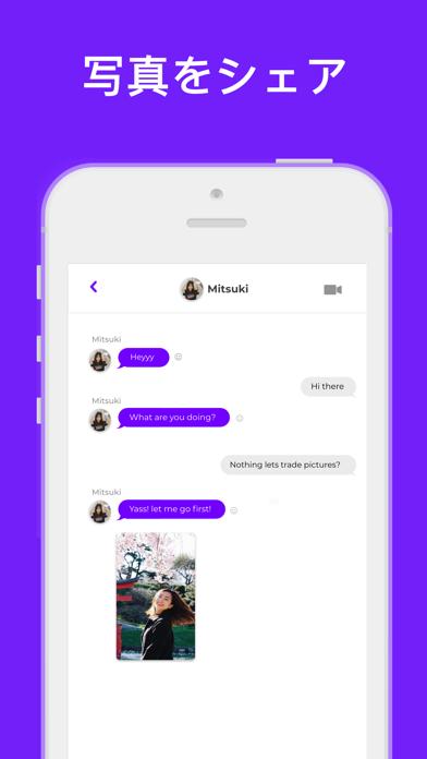 HUD™ - 人と出会えるアプリのおすすめ画像7