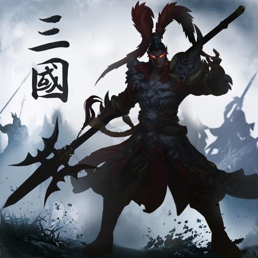 灭世霸王-最新回合制无双手游