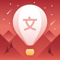 Mandarin Spark - Learn Chinese