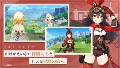 原神 ScreenShot2