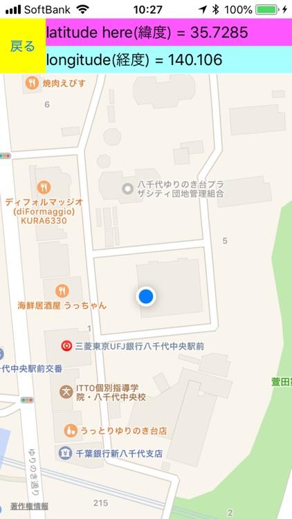 magnet and 6 GPS maps latitude screenshot-6