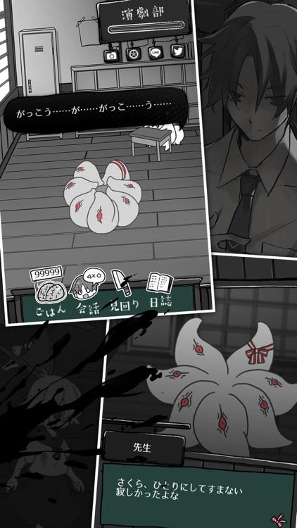 ゾンビ彼女 -感染学園- screenshot-3