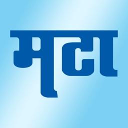 Maharashtra Times-Marathi News