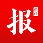 头条快报-今日热点新闻头条时事快讯平台 icon