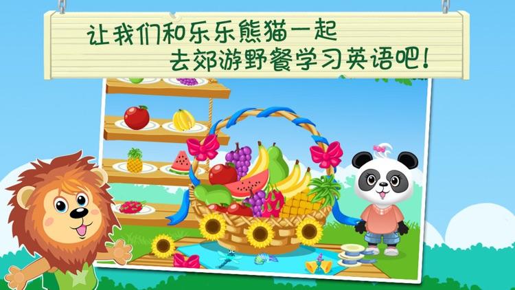 儿童启蒙英语派对2-乐乐精简版 screenshot-4