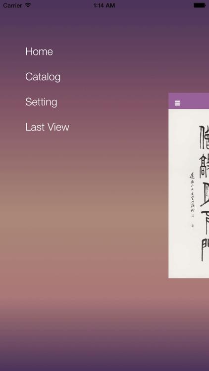 贾岛诗集 screenshot-3