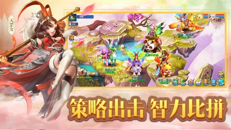 剑灵之光-西游单机回合手游 screenshot-3