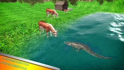 лев Охота: джунгли миссия Скриншоты4