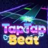 TapTap Beat:ポップミュージックリズムゲーム