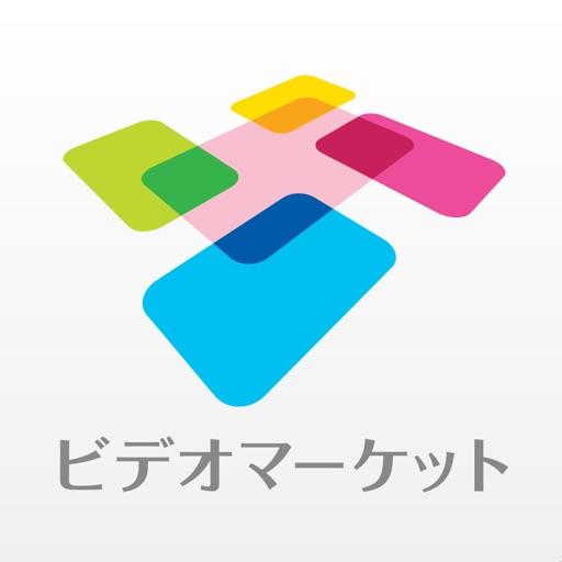 動画視聴ならビデオマーケット - 映画/アニメ
