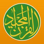 Коран Маджид – القرآن المجيد на пк