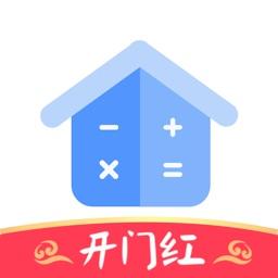 房贷计算器-专业的买房银行公积金贷款计算器