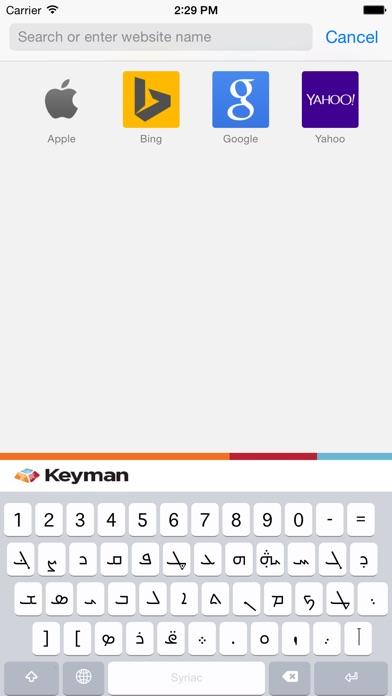 Keyman Screenshots