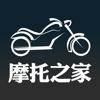摩托车之家 - 第一摩友资讯交流社区