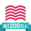 OTOBANK Inc. - オーディオブック(audiobook)耳で楽しむ読書アプリ アートワーク