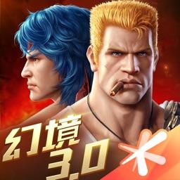 魂斗罗:归来-幻境3.0 真魂战纪