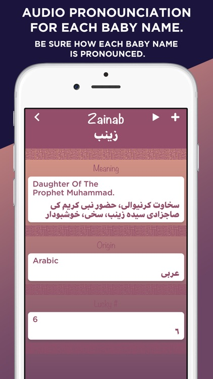 What Is The Meaning Of The Arabic Name Zainab ✓ The