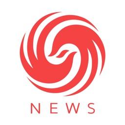 凤凰新闻(探索版)-海量新闻和视频资讯