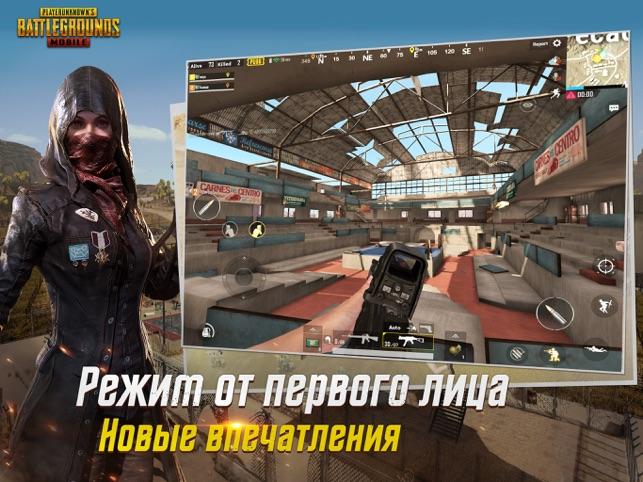 PUBG MOBILE Screenshot