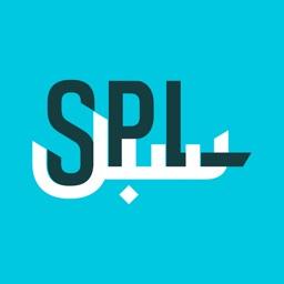 SPL Online - سبل أون لاين