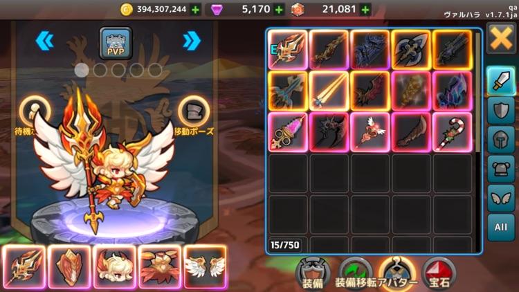 ちびっこヒーローズ - 放置系RPG screenshot-5