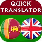 Sinhala-English Translator