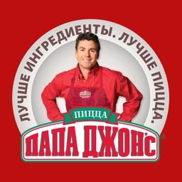 Папа Джонс Беларусь