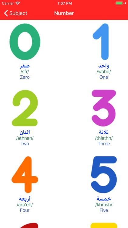 Learn Arabic Pro screenshot-3