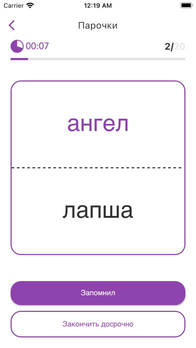 Screenshot 3 of Afina App