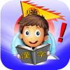 Kanji JLPT FlashCard