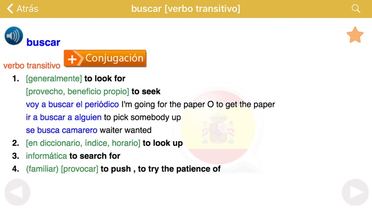 Spanish-English Larousse screenshot-4