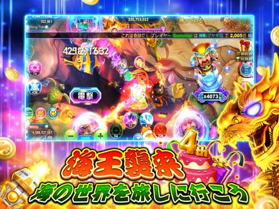 スロット〜釣り 大富豪 カジノオンラインゲームのおすすめ画像2