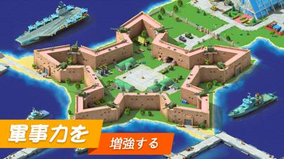 メガポリス (Megapolis) - 街づくりゲーム ScreenShot5