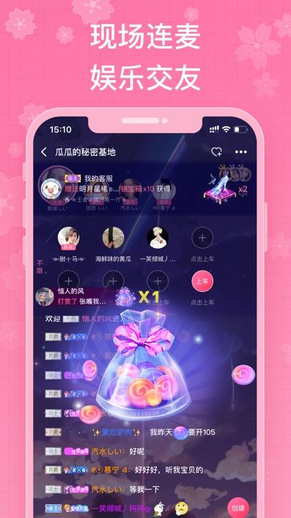 兔玩君-游戏陪玩交友平台 screenshot-3