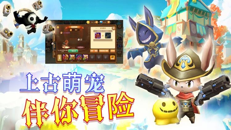 勇士的荣耀:首款二次元西方萌宠奇幻手游 screenshot-4