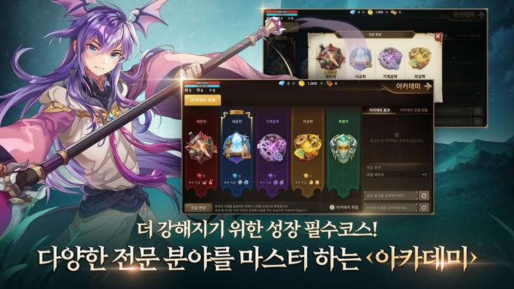 트릭스터M(12) screenshot-5