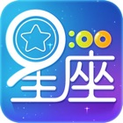 Constellation love - love Tool icon