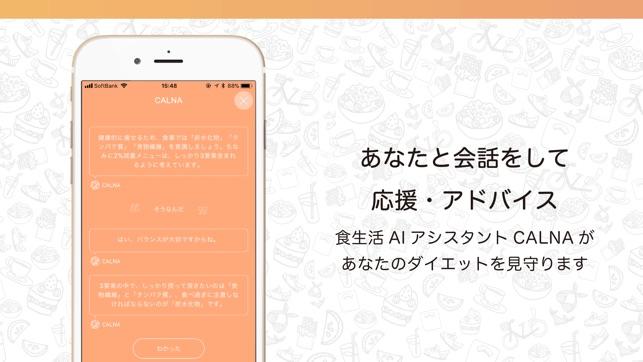 NaniQuo(ナニクオ) Screenshot