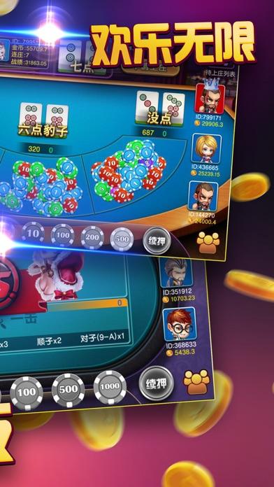 大快乐扑克-轻松娱乐