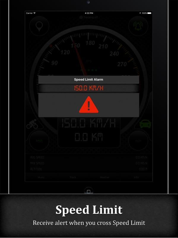车速表  HD截图3
