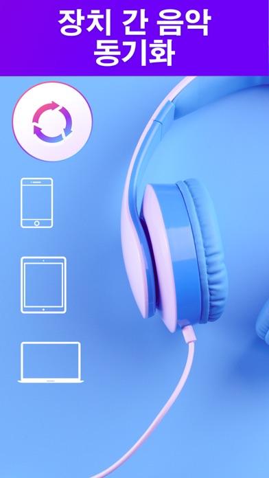 음악 플레이어 for Windows