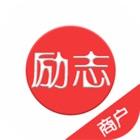 励志商家端 icon