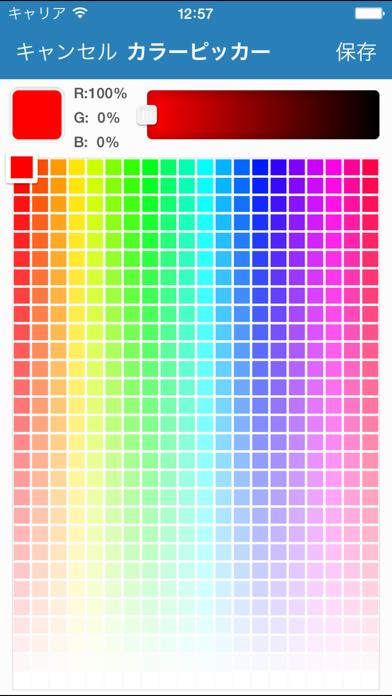 連絡先グループ管理 - グルピング Lite ScreenShot4