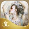 Kuan Yin Oracle - Fairchild