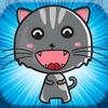 キティ猫:楽しいニャーノイズゲーム - iPadアプリ