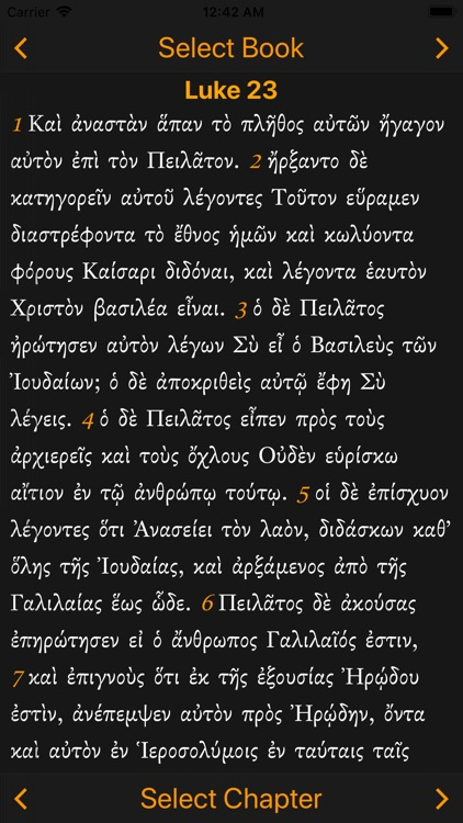 Interlinear Greek screenshot-5